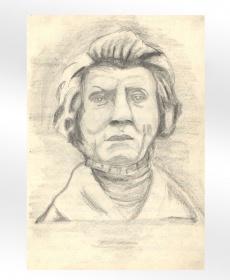 """Ilustracja do lektury Adama Mickiewicza """"Pan Tadeusz"""""""
